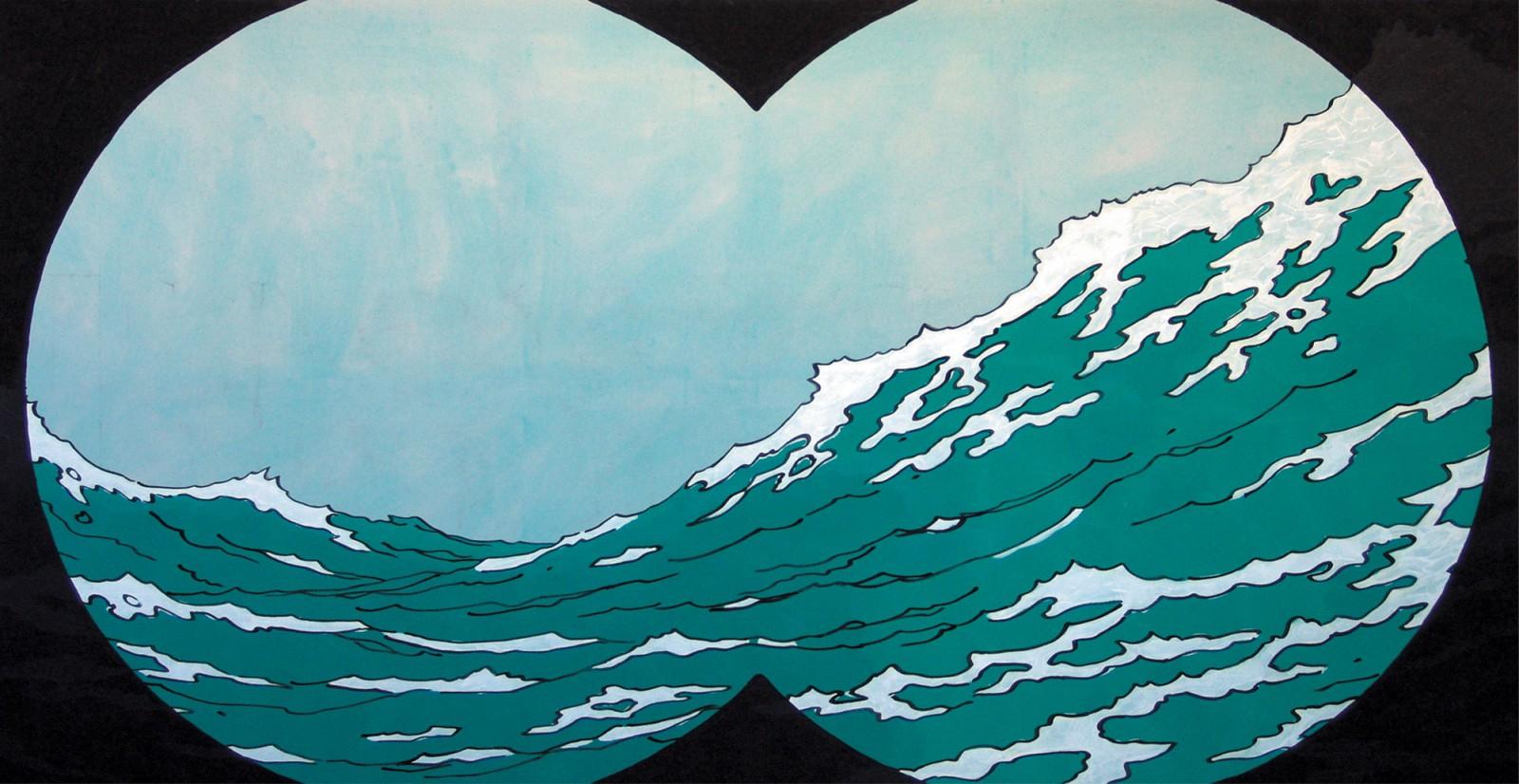 Kim Nekarda: untitled, 2004, vinyl color on cotton, 120 x 230 cm